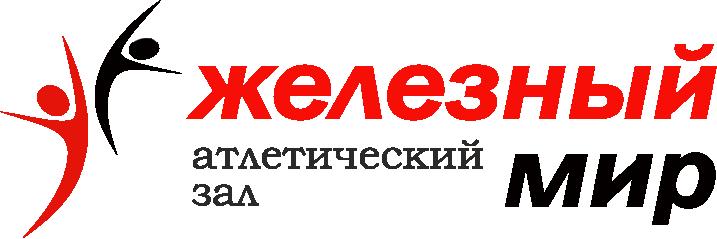 железный мир логотип