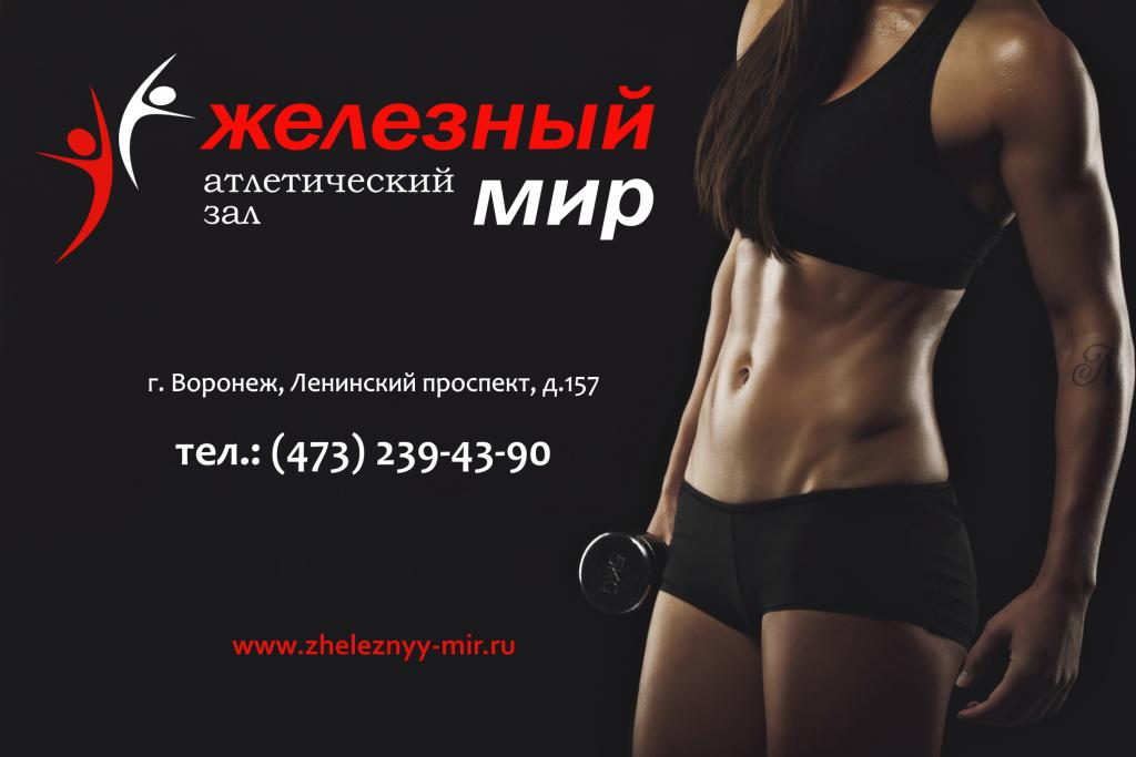 тренировки для похудения купить